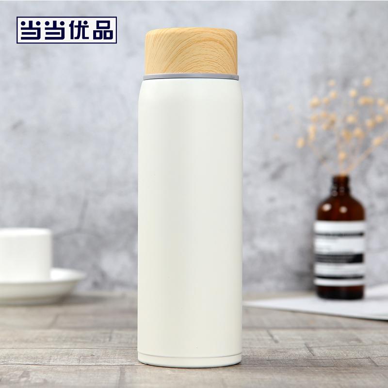 当当优品 日式简约轻量保温杯480ml 格林木纹系列 米白当当自营 食品级材质 大口径杯口 带茶漏 防滑杯底