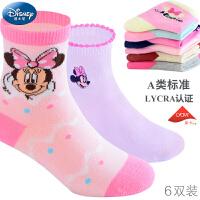 迪士尼女童袜子秋冬季3儿童小孩7精梳棉袜5非纯棉9岁女孩宝宝短袜