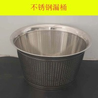 加厚加深不锈钢漏盆沥水盆淘米大盆圆形洗菜盆米筛滤水盆水果篮