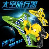 维莱 儿童玩具3-6-10周岁手抛飞机滑翔机泡沫弹射飞行器 图片色