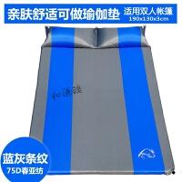 自动充气垫户外加厚单人充气床垫午休垫充气垫
