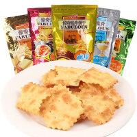 aji惊奇脆片饼干200g5包黄金起士泡菜咸味薄脆饼整箱零食批发包邮