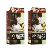 【2件装】AMORE PACIFIC 爱茉莉 美妆仙泡沫速效染剂染发膏5N 褐色 2盒装