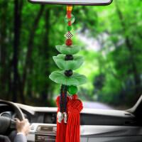 汽车挂件车内吊饰小车后视镜悬挂式装饰品车上车载平安符车内挂饰