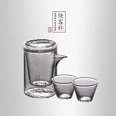 当当优品 便携式一壶二杯锤目纹玻璃茶具套装 快客杯 光阴系列 当当自营 手工烧制  耐高温 纹理细腻