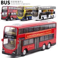 迷你双层巴士 香港常见公交公共汽车 声光 合金 儿童玩具汽车模型