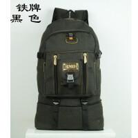 0超大容量双肩包户外旅行背包男女登山包旅游行李包徒步特大包
