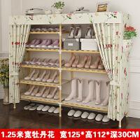 省空间实木简易鞋架经济型家用多功能尘组装家里人宿舍鞋柜T