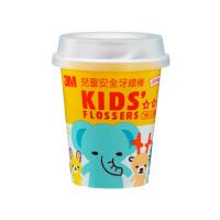 【网易考拉】3M 儿童动物造型杯装安全牙线棒 55支/杯