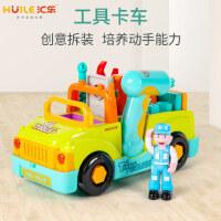 汇乐玩具儿童电动拆装拧螺丝钉工具组装工程车男孩益智拼装2-3岁