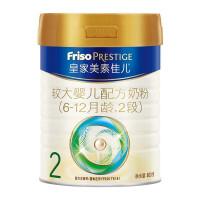皇家美素佳儿(Friso Prestige)较大婴儿配方奶粉 2段(6-12个月适用) 800克(荷兰原装进口)
