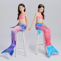 儿童美人鱼服装女童泳装 小童游泳衣宝宝鱼尾巴比基尼套装 支持礼品卡支付