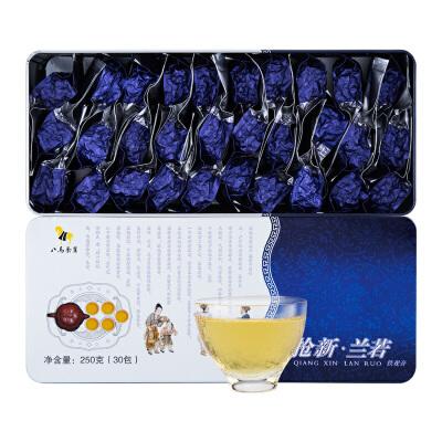 八马茶业 清香型特级铁观音新茶 抢新系列兰若茶叶礼盒装安溪原产250克 新茶安溪生态茶园直供