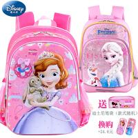 迪士尼书包小学生女生1-3-4年级冰雪奇缘女童6-12周岁儿童双肩包W