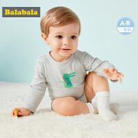 巴拉巴拉婴儿连体衣秋装男新生儿哈衣宝宝包屁衣女婴童两件装萌趣
