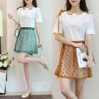 时髦裙子套装18夏季新款版女装a字短裙小清新矮个子两件套潮