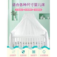 【支持礼品卡】婴儿床蚊帐带支架宝宝儿童bb新生儿小孩可折叠防蚊罩落地夹式通用 i5l