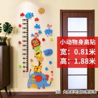 【京选优品】 儿童身高墙贴亚克力3d立体幼儿园卡通测量身高尺家用宝宝房间布置 大
