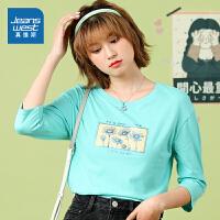 真维斯女装 2021春装新款 全棉平纹布圆领印花中袖T恤