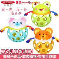 美贝乐 儿童软胶球 婴儿玩具0-6-12个月 益智手抓球 宝宝触觉球类