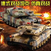 2.4g遥控装甲车车模男孩双人对战坦克儿童电动玩具车充电战车