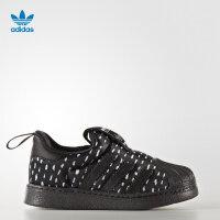 【到手价:214.5元】阿迪达斯(adidas)童鞋贝壳头男女儿童运动鞋BY9932 黑色