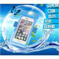 多功能闪光镜口哨手机挂袋4.8寸内手机通用潜水iphone6/4.7 T-9G/30米手机防水袋