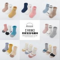 秋冬新款毛圈加厚婴儿袜子 新生儿毛巾中筒儿童宝宝袜子纯棉0-3岁 三双