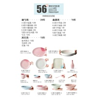 陶瓷器餐具可爱创意碗盘韩式家用吃饭碗碟盘子碗套装结婚*碗筷 抖音