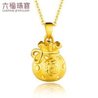 六福珠宝抱抱家庭系列-福袋硬金黄金吊坠定价足金HGJ570019