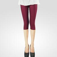 夏季薄款冰丝光滑紧身打底裤女外穿荧光糖果色彩裤七分健美光泽裤 均码(98-150斤)