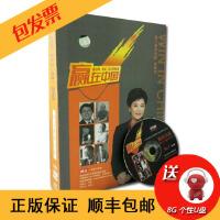 CCTV赢在中国第三赛季15DVD+1手册 创业培训视频光盘