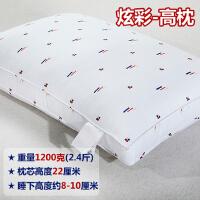 水洗纯棉单人学生宿舍颈椎保健护颈枕头枕芯一对拍2 炫彩 高枕