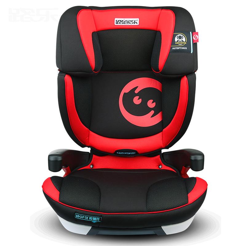 路途乐儿童汽车安全座椅 isofix硬接口 乐乐猴S适合3-12岁 3C认证固定接口 更安全 大宝宝用