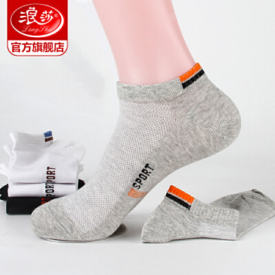 【6双装】浪莎袜子男士短袜四季纯棉薄款浅口船袜低帮短筒吸汗透气全棉男袜 浪莎正品,低价促销