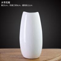 创意时尚摆件家居装饰品陶瓷干花花器花瓶插花仿真花假花花艺