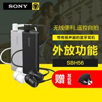 Sony/索尼SBH56无线蓝牙耳机运动迷你商务苹果安卓手机通用开车免提通话耳麦