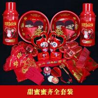 结婚婚庆 新娘喜盆 女方陪嫁用品嫁妆套装镜子 皂盒毛巾红盆婚嫁