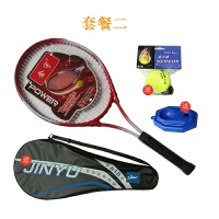 老人健身网球拍 初学者网球拍套装单人双人训练网球拍男女士通用超轻HW