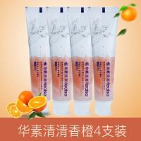 华素清清酷爽清凉牙膏120g/160g*4香橙味水果酵素清新口气预防口腔上火