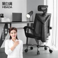 黑白调电脑椅家用舒适人体工学椅电竞椅游戏椅转椅椅子靠背办公椅