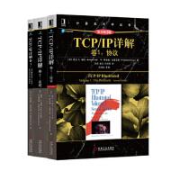 TCP/IP详解套装(套装共3册)