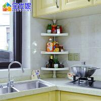 宝优妮 厨房用具转角置物架壁挂调料架子调味收纳架厨房用品三角架DQ-601C