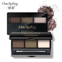 一枝春自然细腻三色眉粉粉质细腻立体妆容色泽均匀易上色彩妆产品