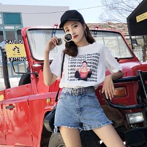 2018夏新款俏皮套装女时尚宽松t恤不对称裤脚牛仔短裤搭配两件套