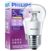飞利浦LED灯泡透明小球形4w5w/E14暖光色黄光2700K护眼灯泡光源小口球泡节能灯泡