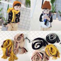 儿童围巾秋冬季男童女童披肩婴儿围脖套毛线保暖针织宝宝围巾