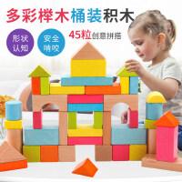 婴儿童积木拼装玩具益智力动脑1-2岁3宝宝早教男孩女孩大颗粒木头