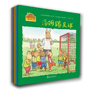 """小兔汤姆系列(第四辑)(全五册) 来自法国的""""小兔汤姆系列图画书""""绘本,几年来已经陆续出版30册,发行1500万册。内容囊括了孩子们日常生活的方方面面,细腻刻画了小兔汤姆天真、顽皮、可爱的儿童形象,在孩子和父母之间架设起沟通的桥梁。"""