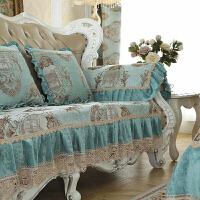布艺欧式沙发垫四季通用沙发套真皮贵妃坐垫加厚沙发罩